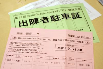 2010052802.jpg